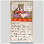 قدیمی ترین کتاب سکسی ایرانی